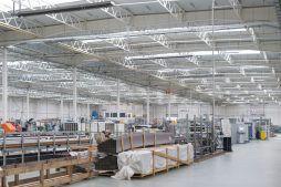 wnętrze budynku - hala produkcyjna z budynkiem biurowym, dla Adams, Mrągowo, woj. warmińsko-mazurskie