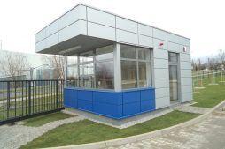 portiernia - hala magazynowa z budynkiem biurowym, dla Hurtap SA, Głogów, woj. dolnośląskie
