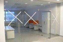 pomieszczenie biurowe 1 - hala produkcyjno-magazynowa z budynkiem biurowym, dla Viva Plus, Bytom, woj. śląskie