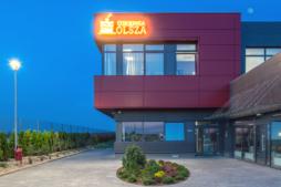 biurowiec cukierni - hala zrealizowana przez CoBouw Polska, dla Olsza Olbrysz, Kolonia Lesznowola pod Warszawą