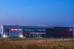 widok z oddali na halę - zakład produkcyjno-magazynowy z budynkiem socjalno-biurowym, dla firmy Vito Polska, Międzyrzec podlaski, woj. lubelskie